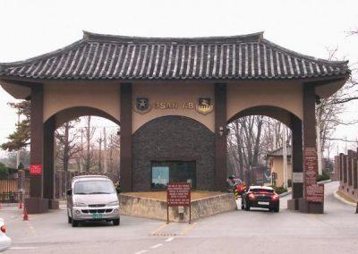 Main Gate Osan Japan
